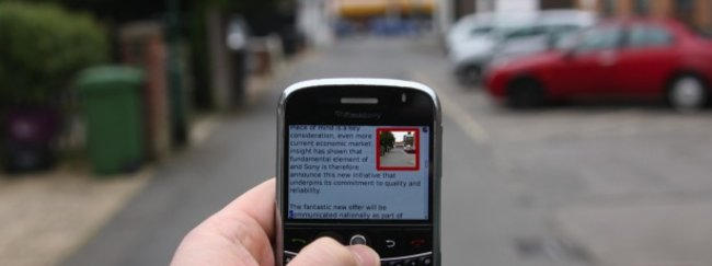 TXT'N'WALK app lets you text and walk - photo 2