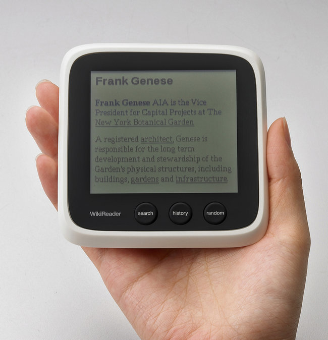 WikiReader gadget puts Wikipedia in your hand for $99 - photo 6