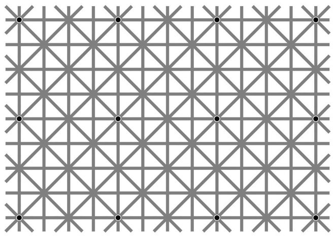 140473-apps-feature-the-very-best-internet-optical-illusions-around-you-won-t-believe-your-eyes-image7-gbbyy8f9w0.jpg?v1