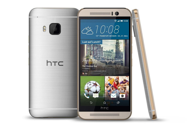 HTC One M9: What to expect