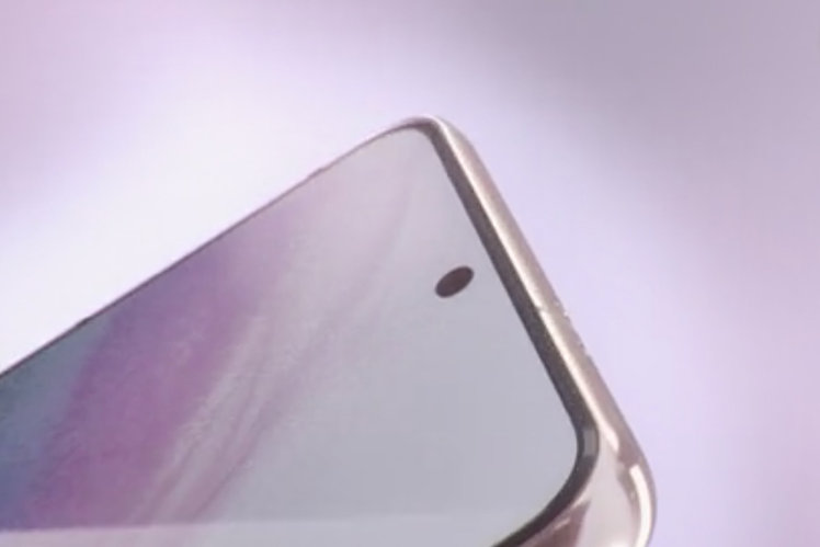 Samsung Galaxy S21 teaser leaks include close-ups of cameras, violet colour