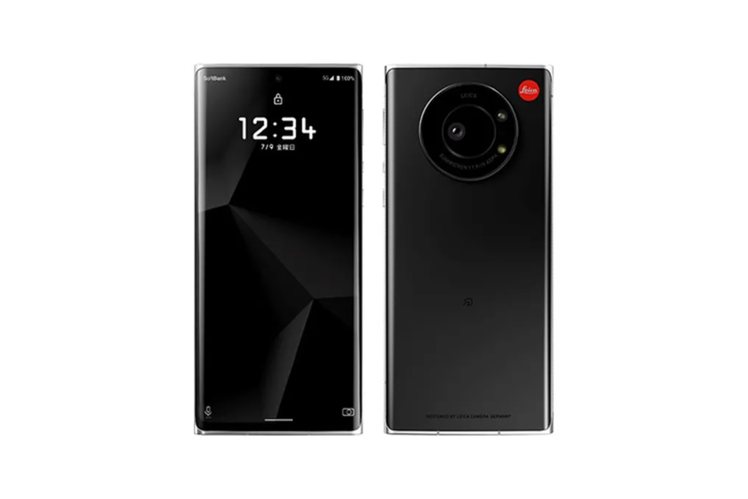 Leica just annouced its own phone