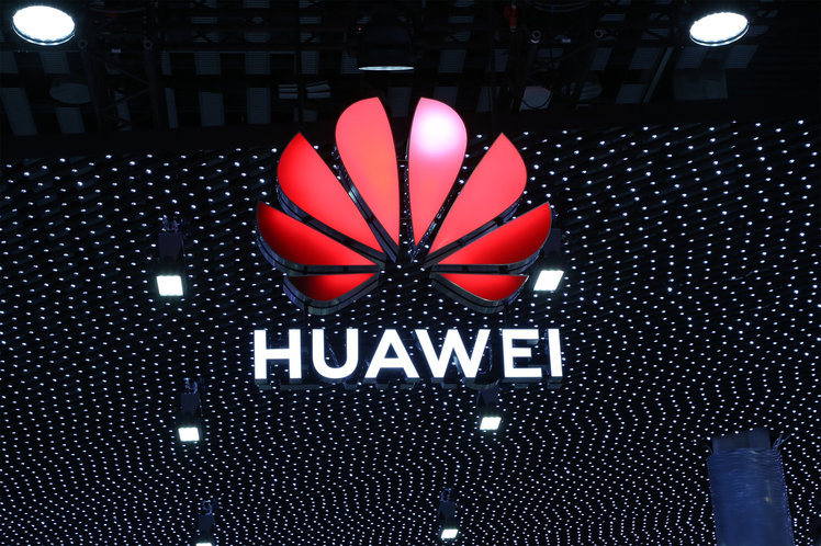 Upcoming Huawei phone set to introduce an under-display front camera