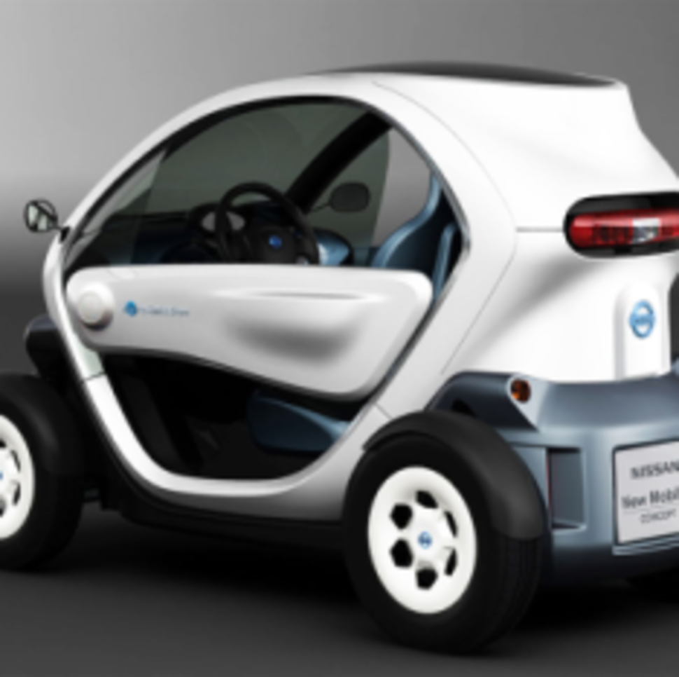 Nissan Goes Ultra Compact For EV Car Concept