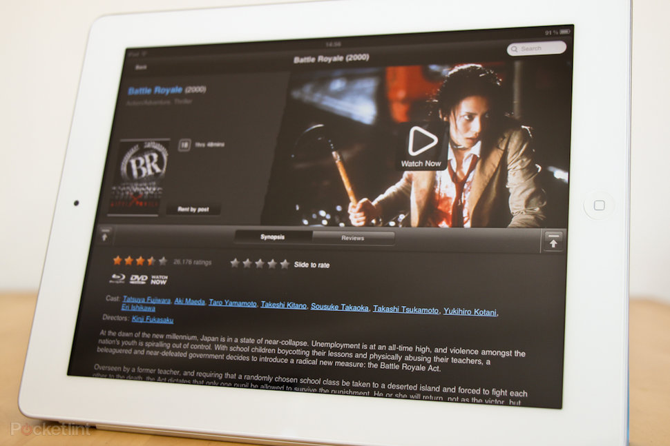 Battle Royale running on Lovefilm's iPad app