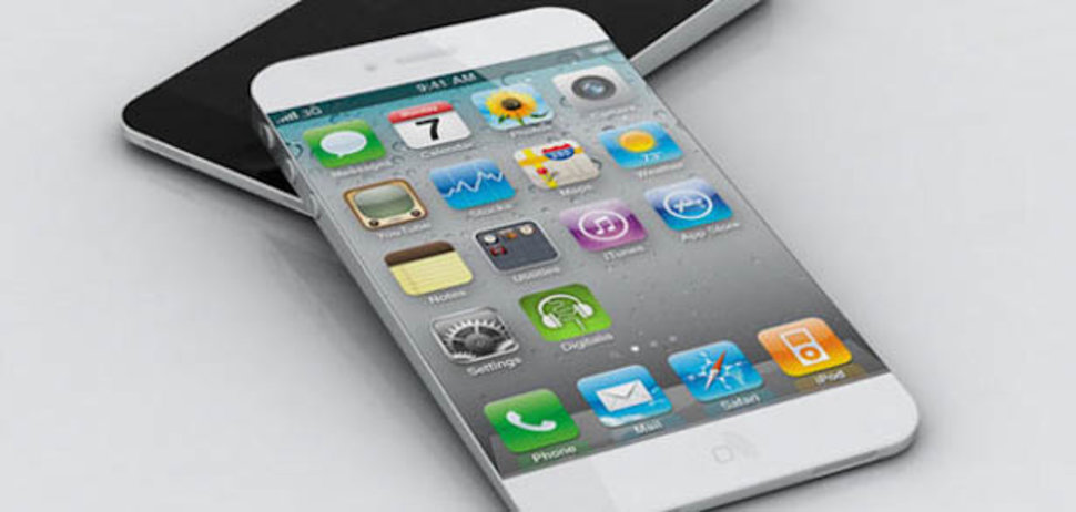 The future of your mobile phone
