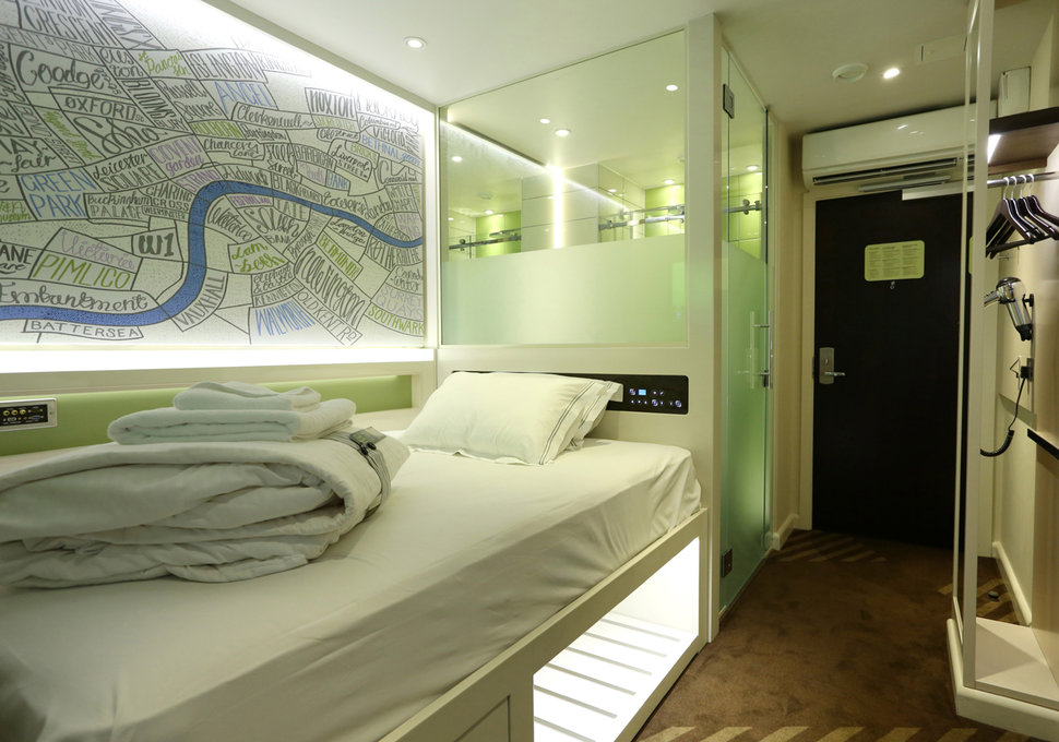Hub By Premier Inn Offers Control For Your Hotel Room Opening 2017 Image 1