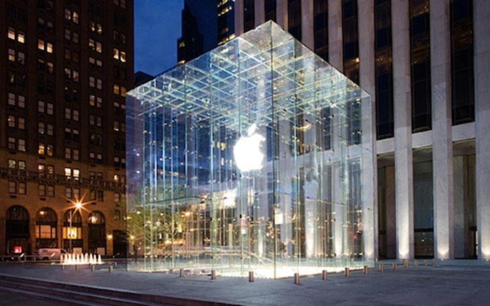Apple's Fifth Avenue store in New York City