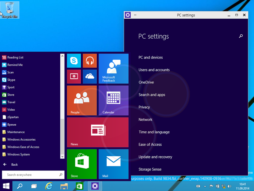 windows 9 threshold design possibly revealed in several screenshot leaks image 1