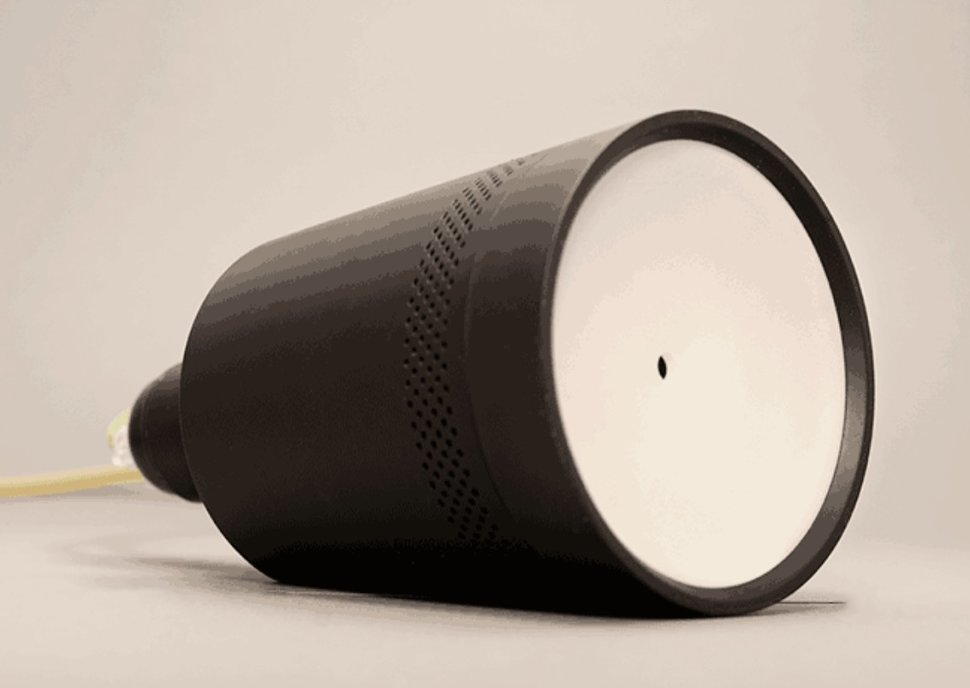 Beam Is The Light Bulb That Doubles As A Projector Turns