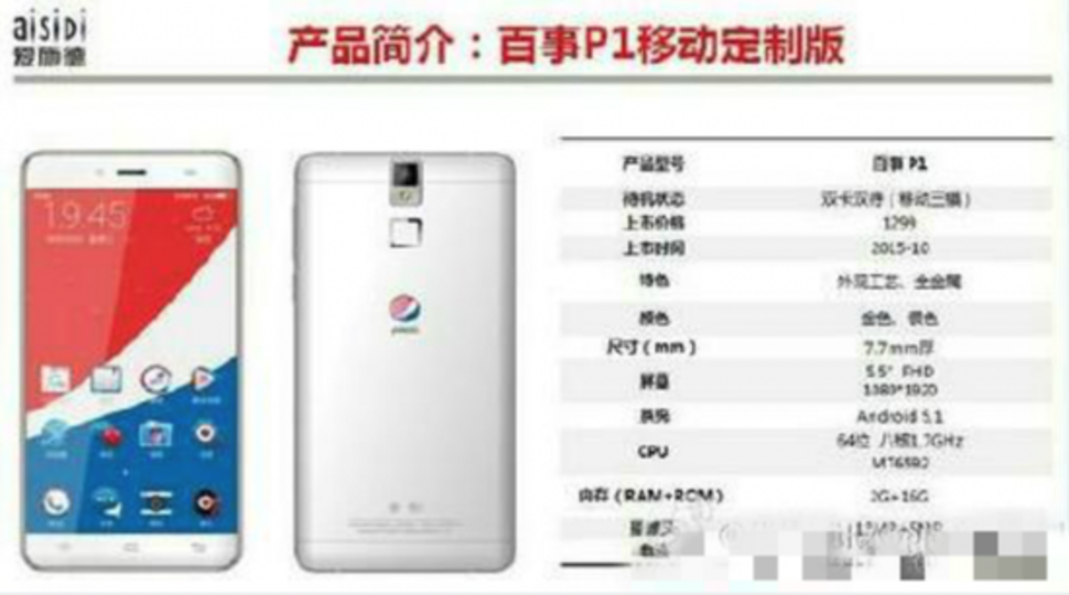Leaked photo of the rumored Pepsi P1 Android smartphone.