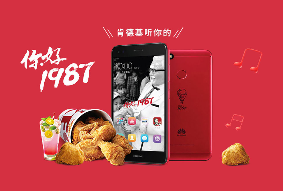 KFC partner with Huawei to create Colonel Sanders mobile