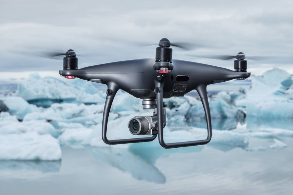 parrot drone price in pakistan