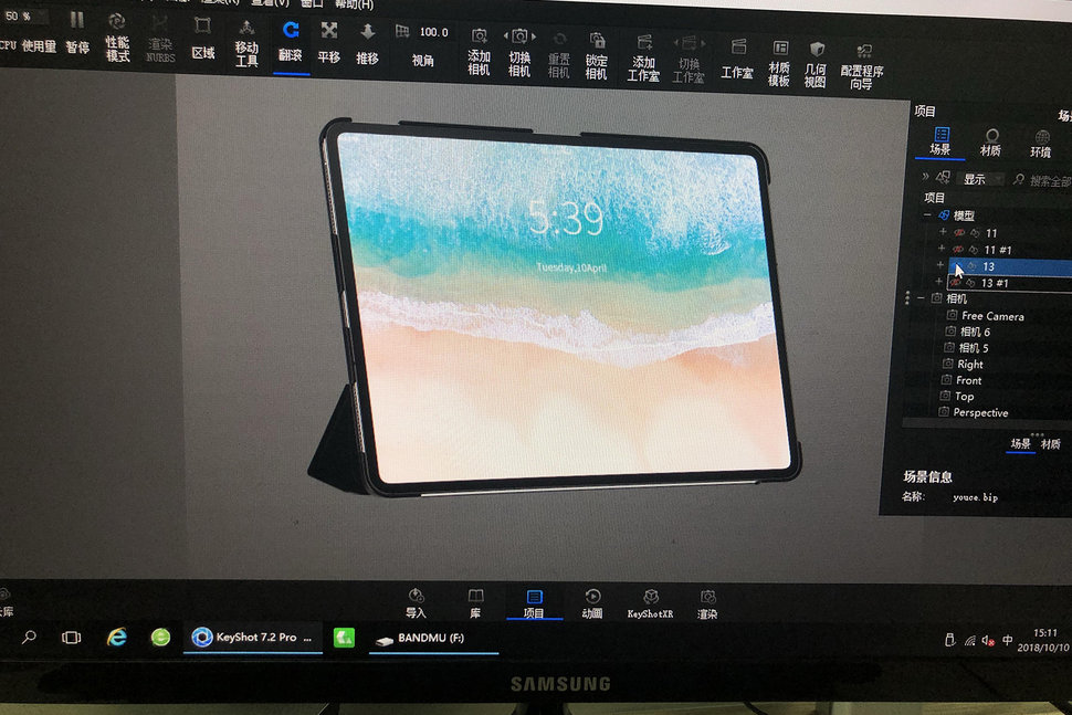 Ipad Pro Specs And Cad Image Leak Again Shows Usb C Not Lightning 1