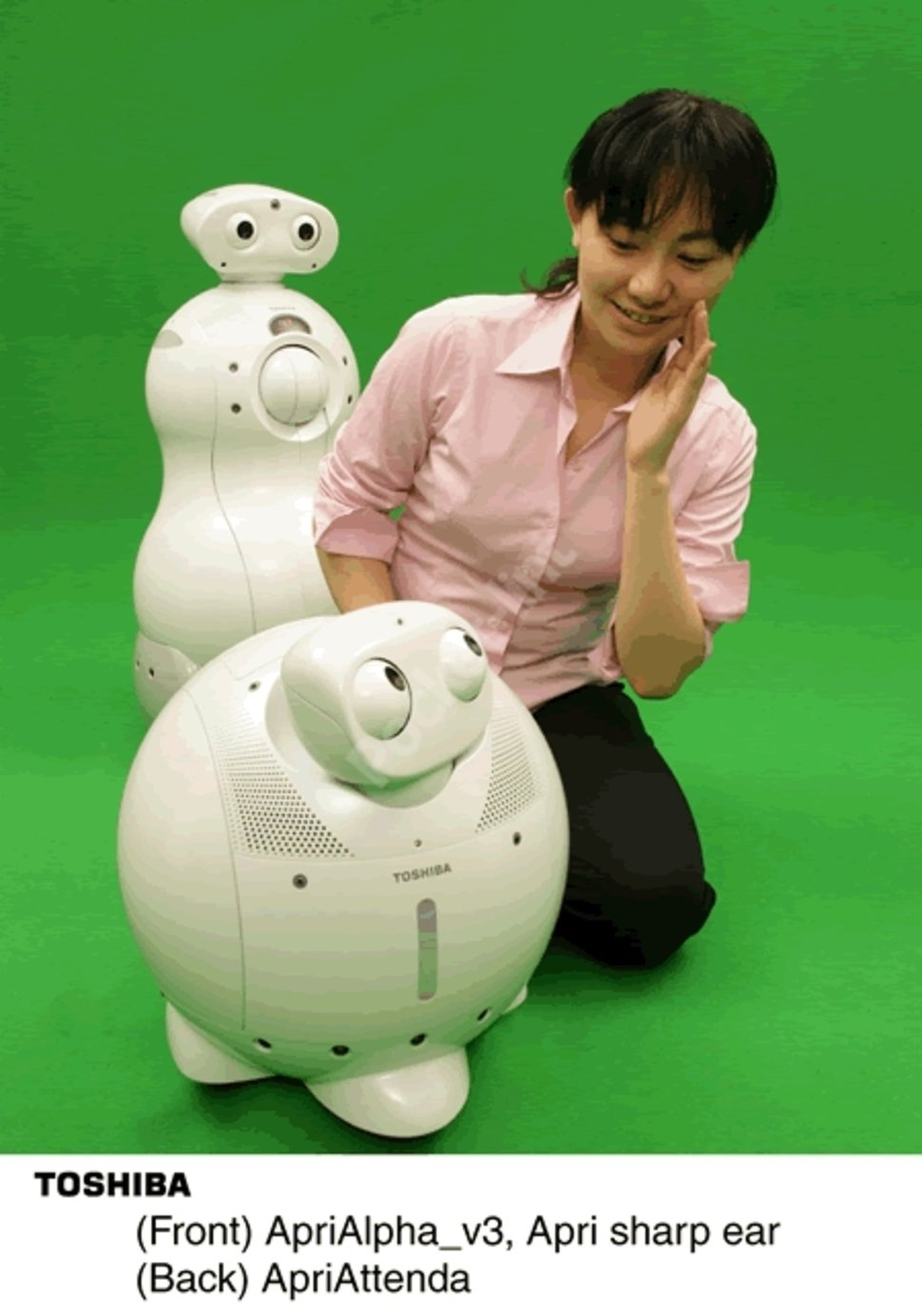 toshiba welcomes apriattenda to robot family image 1