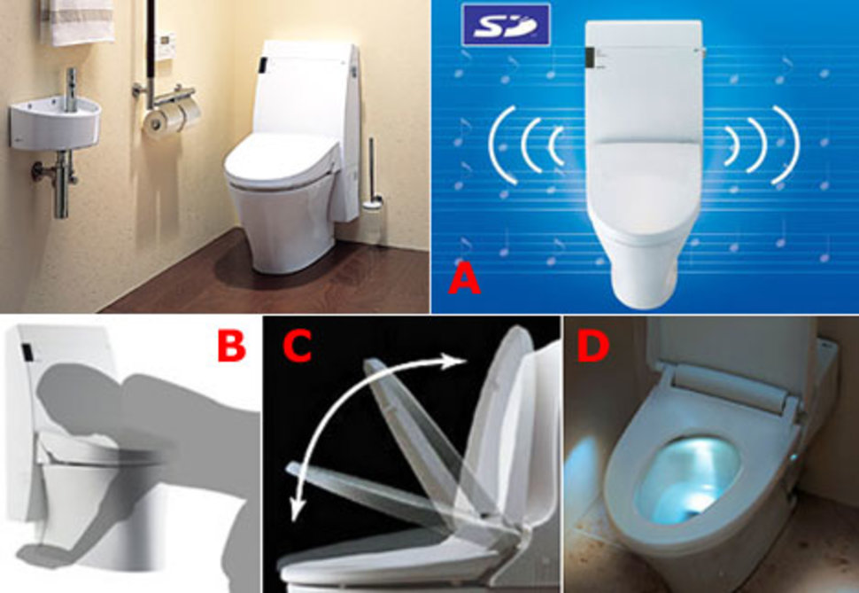 fancy toilet plays music and lights up the night image 1
