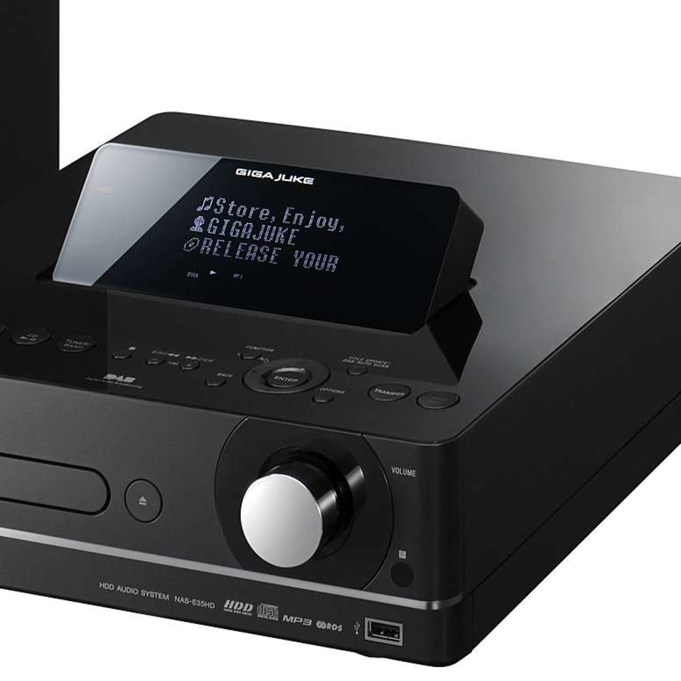 Sony Launches Hdd Quot Giga Juke Quot Music Systems Pocket Lint